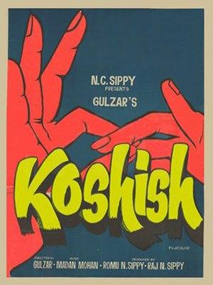 Koshish - Poster