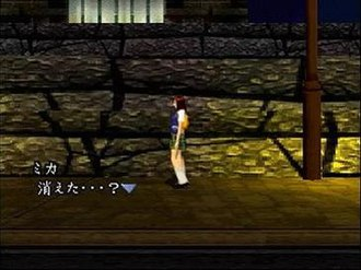 Moonlight Syndrome - Main protagonist Mika Kishii during an early chapter of the game.