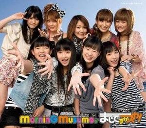 Maji Desu ka Ska! - Image: Morning Musume Maji Desu ka Ska! Normal Cover