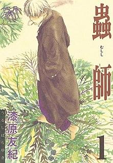 <i>Mushishi</i> Japanese manga series