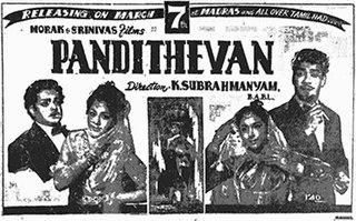<i>Pandithevan</i> 1959 Indian film directed by K. Subramanyam