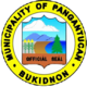 Official seal of Pangantucan