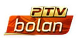 PTV Bolan - Image: Ptv bolan