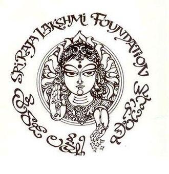 Sri Raja-Lakshmi Foundation - 140 px