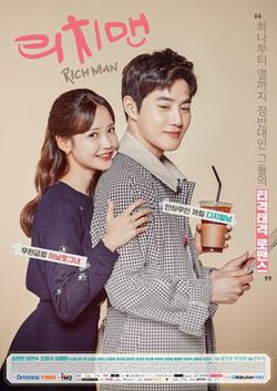 Image result for rich man kdrama