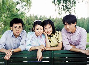 Romance in the Rain - (L-R): Su, Lin, Zhao and Ku in a promotional image