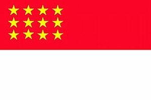 Parti Kebangsaan Melayu Malaya - Image: Sang Saka Malaya 12 star
