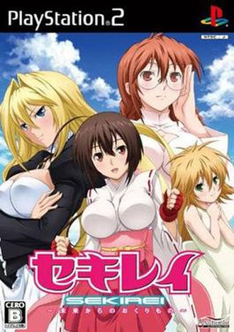 Sekirei - Video game cover of Sekirei: Gifts from the Future, released on October 29, 2009.