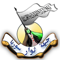 Syria Revolutionaries Front logo.png