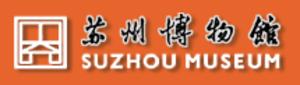 Suzhou Museum - Logo of Suzhou Museum