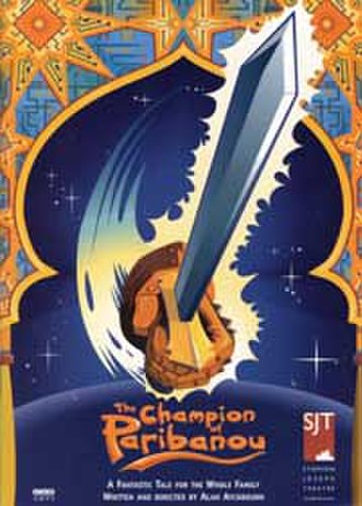The Champion of Paribanou - Image: The Champion Of Paribanou