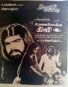 samsara sangeetham full movie download