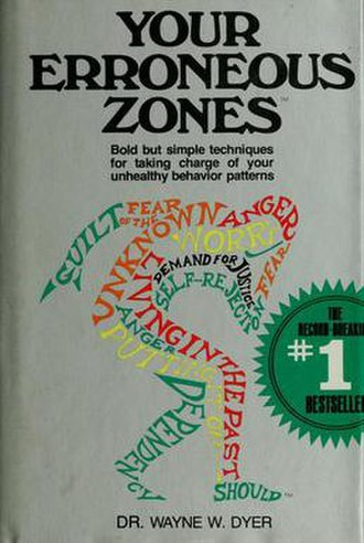 Your Erroneous Zones - Image: Your Erroneous Zones
