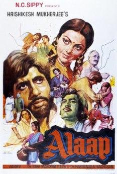 <i>Alaap</i> 1977 film by Hrishikesh Mukherjee