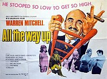 All the Way Up (1970 film).jpg