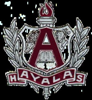 Ruben S. Ayala High School - Image: Ayala High School Logo