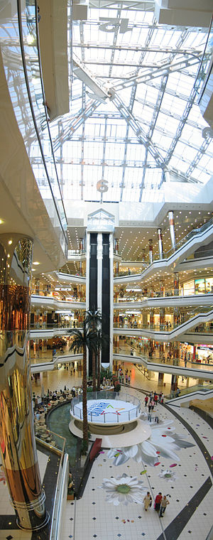 Şişli - Interior of Cevahir Shopping Mall