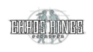 Chaos Rings - The logo of the first Chaos Rings.