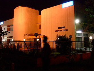 Indian Institute of Technology Roorkee - Computer Centre