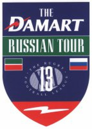 Kazan Arrows - Tour logo, 2002.