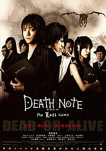 Death Note 2 The Last Name Posterjpeg