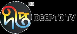 Deepto TV - Image: Deepto TV logo