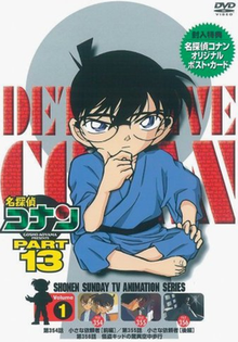 the feelings of conan in case closed a japanese detective manga series by gosho aoyama Aoyama gosho detective conan [meitantei conan #3]  shelves: book- challenge-2016, detective-story, manga-comics  first a series of murders on a  cruise ship chartered by one of japan's most powerful families,  it wouldn't  make sense for rachel with a life long friendship and crush on jimmy not to be  more.
