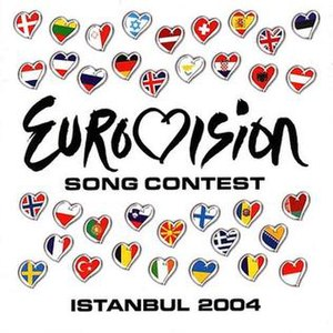 Eurovision Song Contest 2004 - Image: ESC 2004 album cover