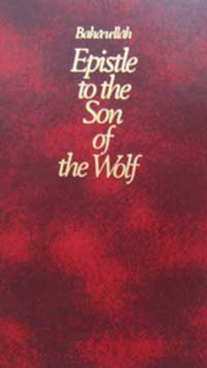 Epistle to the Son of the Wolf - Image: Epistlesonwolf