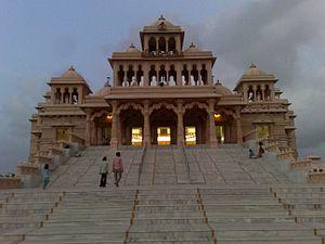 Porbandar - Hari Mandir Temple