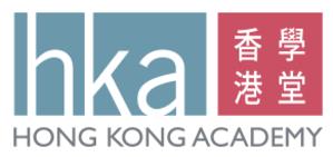 Hong Kong Academy - Image: Hong Kong Academy 2015