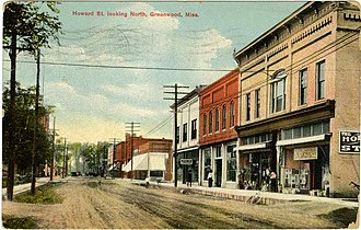 Greenwood, Mississippi - Howard Street, Greenwood