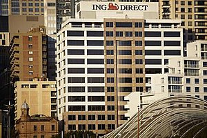 ING Australia - ING Australia's Sydney headquarters from March 2001 to February 2017