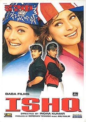 Ishq (1997 film) - Image: Ishq 1997