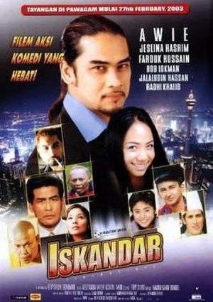 Iskandar (film) - Promotional poster