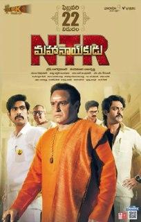 <i>NTR: Mahanayakudu</i> 2019 Telugu language film