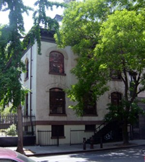 Greenwich Village Society for Historic Preservation - GVSHP is currently operating from the Neighborhood Preservation Center, an incubator for preservation and advocacy groups.