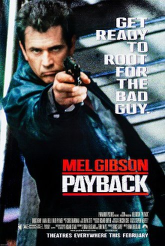 Payback (1999 film) - Theatrical release poster