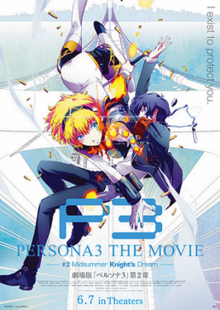 Persona 3 The Movie 2 Midsummer Knight's Dream Promotional Poster.png