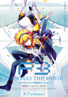 <i>Persona 3 The Movie: No. 2, Midsummer Knights Dream</i> 2014 film