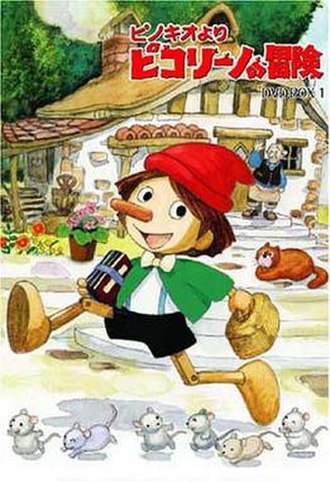 "Nippon Animation - ""The Adventures of Picorino"" (1976)"