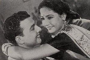 Piya Ghar Aaja (1947 film) - Image: Piya Ghar Aaja (1948)