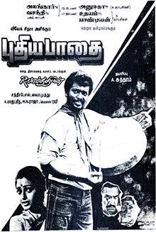 Download Tamil Mp3 Songs Something Something Unakkum Enakkum