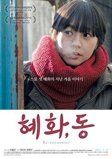 2011 film