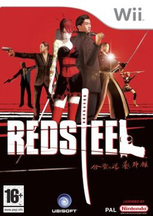 Red Steel - Image: Red steel 20060926031145442
