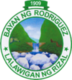 Official seal of Rodriguez