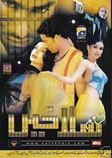 <i>Salakhain</i> 2004 film by Shahzad Rafique