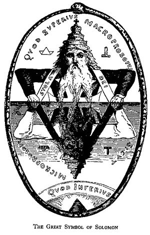 Seal of Solomon, Front page of in Transcendent...