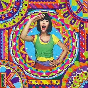 Banzai (Kaela Kimura song) - Image: Single Banzai cover 2