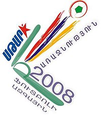Star Arm League 2008 Logo.jpg
